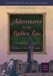 Adventures In the Ladies Loo